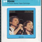 Simon And Garfunkel - Concert In Central Park 1982 CRC T2 8-track tape