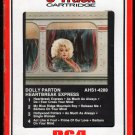Dolly Parton - Heartbreak Express 1982 RCA T2 8-track tape