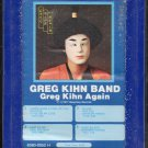 Greg Kihn Band - Greg Kihn Again 1977 GRT BESERKLEY Sealed A45 8-track tape