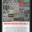 Chicago - Chicago Greatest Hits Vol II 1981 CBS C6 Cassette Tape