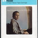 Paul Simon - Greatest Hits, Etc. CRC 8-track tape