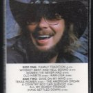 Hank Williams Jr. - Greatest Hits Cassette Tape
