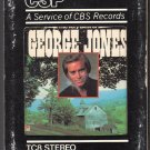 George Jones - The Very Best Of George Jones 1982 CBS CSP 8-track tape