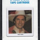 George Strait - Greatest Hits Volume Two 1987 CRC Sealed AC4 8-track tape