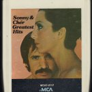 Sonny & Cher - Greatest Hits 1974 MCA A43 8-track tape