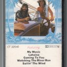 Kenny Loggins And Jim Messina - Full Sail 1973 CBS C12 Cassette Tape