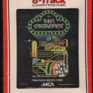 That's Entertainment - Original Motion Picture Soundtrack 1974 RCA MGM Sealed A48 8-track tape