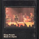 Deep Purple - Made In Japan 1973 WB A7 8-track tape
