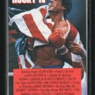Rocky IV - Original Motion Picture Soundtrack Cassette Tape 1985 CBS C16 Cassette Tape