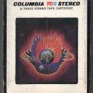 Journey - Infinity 1978 CBS T5 8-track tape