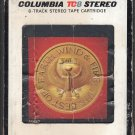 Earth Wind & Fire - The Best Of Vol 1 1978 CBS A17 8-TRACK TAPE