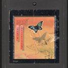 Heart - Dog & Butterfly 1978 PORTRAIT A19C 8-TRACK TAPE
