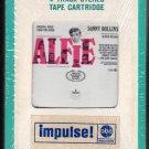 Sonny Rollins & Oliver Nelson - Alfie 1966 AMPEX IMPULSE Sealed A19A 4-TRACK TAPE
