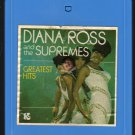 Diana Ross And The Supremes - Greatest Hits 1978 KTEL A19A 8-TRACK TAPE