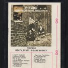 The Who - Meaty, Beaty, Big And Bouncy 1972 RCA DECCA A21A 8-TRACK TAPE