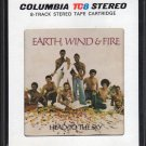 Earth, Wind & Fire - Head To The Sky 1973 CBS A12 8-TRACK TAPE