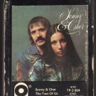 Sonny & Cher - The Two Of Us 1972 ATCO A20 8-TRACK TAPE