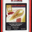 Motown Love Songs - Motown Dance 1984 RCA Sealed A33 8-TRACK TAPE