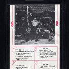 The Allman Brothers Band - At Fillmore East 1972 AMPEX WB A53 8-TRACK TAPE