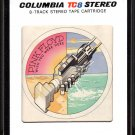 Pink Floyd - Wish You Were Here 1975 CBS AC5 8-TRACK TAPE