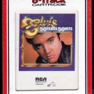 Elvis Presley - 50 Years 50 Hits Part 2 1985 RCA Sealed T2 8-TRACK TAPE