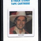 George Strait - Greatest Hits Volume Two 1987 CRC Sealed A23 8-TRACK TAPE