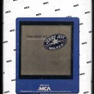 Jerry Jeff Walker - The Best Of Jerry Jeff Walker 1980 MCA A25 8-TRACK TAPE