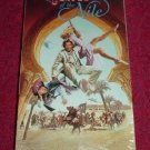 VHS - Jewel of the Nile Rated PG starring Michael Douglas