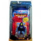 Battle Armor Skeletor Figure Masters of the Universe Commemorative Series  II