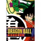 Dragon Ball: King Piccolo Saga: Part 2 (2003) - 2-disc Full Screen Special Uncut Edition