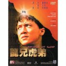 Armour Of God (1987) - Imported Widescreen Edition