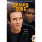 Brian's Song (1971) - Full Screen Edition