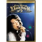 Coal Miner's Daughter (1980) - Widescreen 25th Anniversary Edition