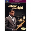 In The Heat Of The Night (1967) - Widescreen Edition