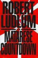 The Matarese Countdown a novel by Robert Ludlum