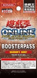 Booster Pass Phase 21
