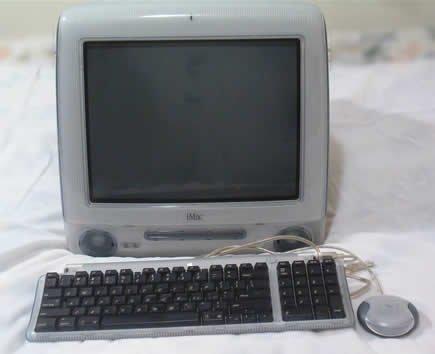 iMac 600MHZ - DVDROM - 640MB RAM