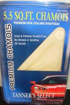 Chamois Tanner's Select Premium New Zealand Sheepskin Leather(5.5 Sq. Ft.) Chamois New NIB