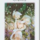 #M4U0137 Light Pink Roses Sympathy Greeting Card