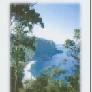 #M4U0475 Scenic Ocean View Sympathy Greeting Card