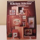 1979 LEISURE ARTS KITCHEN STITCIN CROSS STICH AND NEEDLEPOINT BOOK