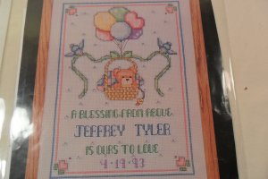 CROSS STITCH PATTERN BLESSING FROM ABOVE BIRTH ANNOUNCEMENT