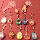 Lot of 12 Vintage 1997 Tamagotchi Keychain Toys from McDonalds & Pok'emon