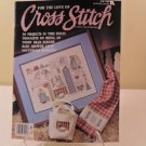 JULY 1990 30 PROJECTS FOR THE LOVE OF CROSS STITCH BOOK