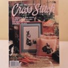 MAY 1991 FOR THE LOVE OF CROSS STITCH BOOK