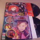 1983-84 LOT OF 2 CULTURE CLUB 33 RPM LP RECORD ALBUM