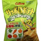Sapporo Potato vegetable sticks /small bag [Calbee]
