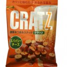 Spicy Cheese CRATZ with almonds [Glico]