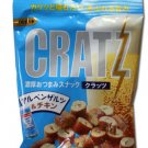 Alpen Salz(alpen rock salt) & chicken flavor CRATZ with almonds [Glico]