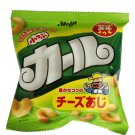 Cheese Curls [Meiji] -- small pk